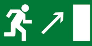 Е05 выход направо вверх